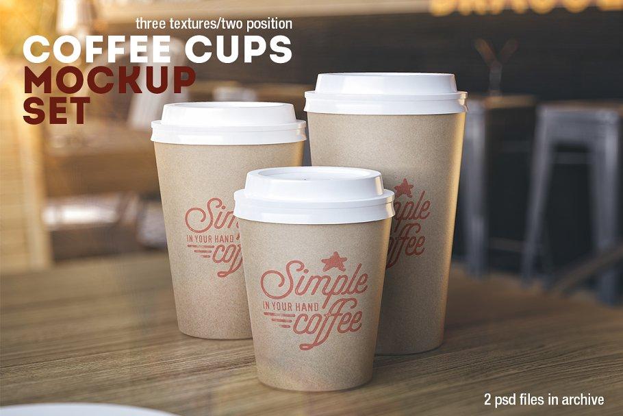 53209d39cb5 Coffee Cups Mockup ~ Product Mockups ~ Creative Market