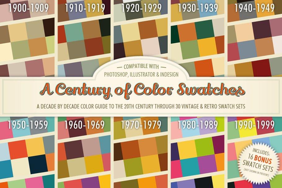 A Century of Color Swatches + Bonus ~ Illustrator Add-Ons