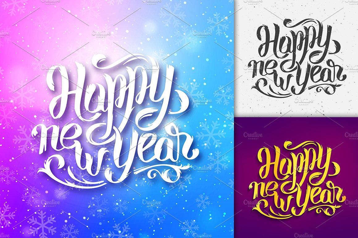Happy New Year Typographic Greetings Illustrations