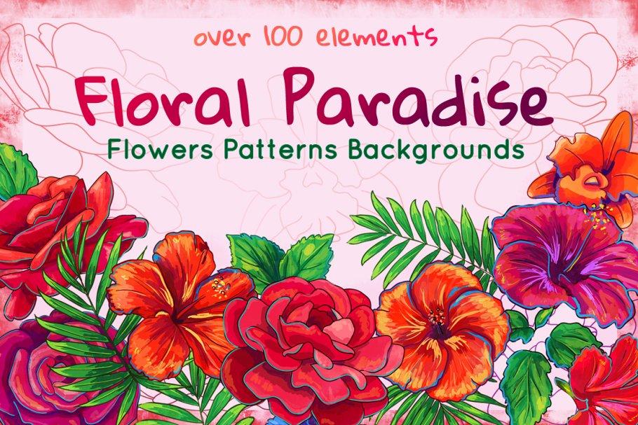 Rose Hibiscus Lotus Floral Bundle Illustrations Creative Market