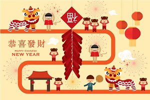 chinese new year of the monkey