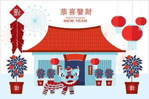 chinese new year vector/lion dance