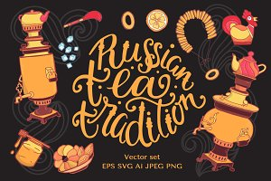 Russian Tea Tradition - vector set