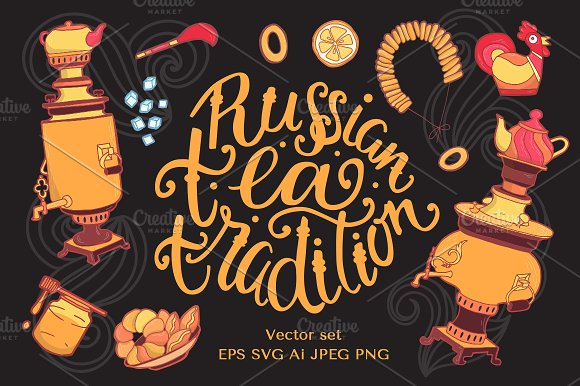 Russian Tea Tradition - vector set