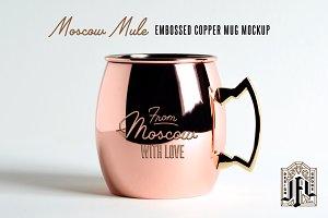 Moscow Mule Emboss Copper Mug Mockup