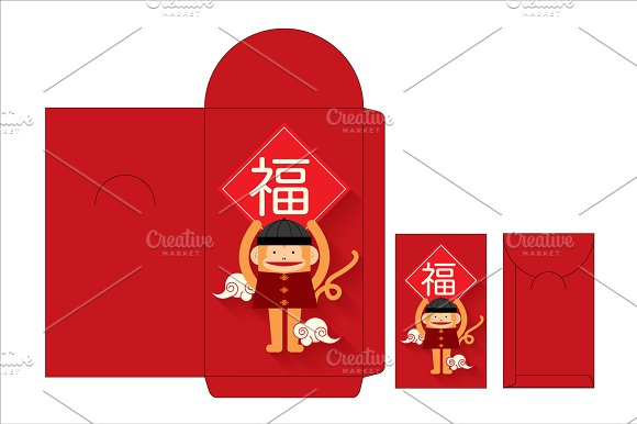 monkey red packet angpow template illustrations creative market