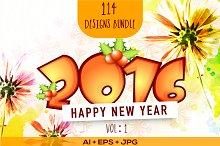 New Year 2016 Bundle - Vol 1