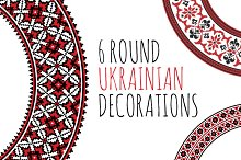 Ukrainian Round Decorative Ornaments