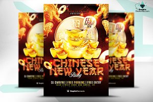 Chinese New Year Flyer PSD