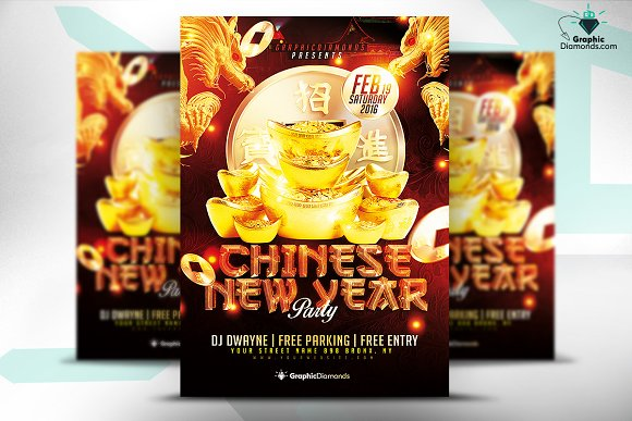 chinese new year flyer psd flyers