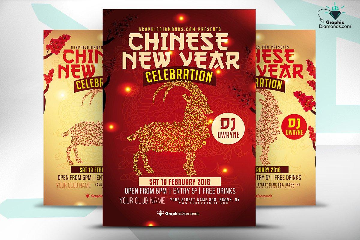 Chinese New Year Flyer Celebration
