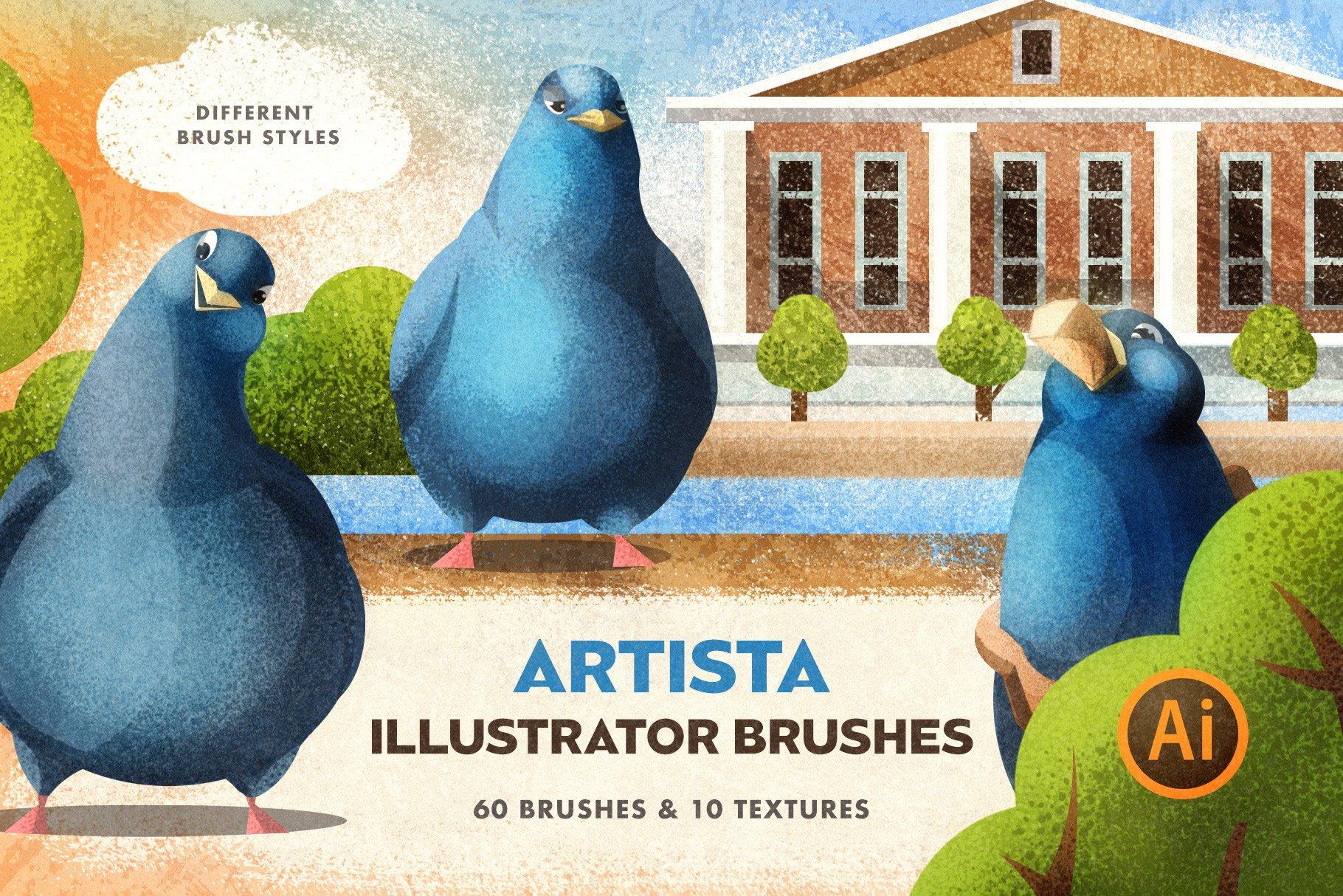 1 illustrator brushes 2