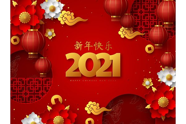 happy chinese new year 2021  predesigned illustrator