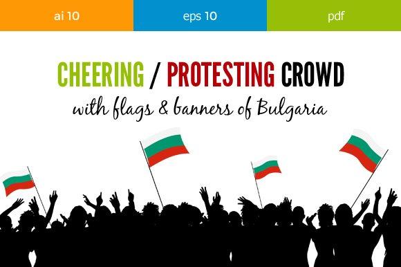Cheering Crowd Bulgaria in Illustrations