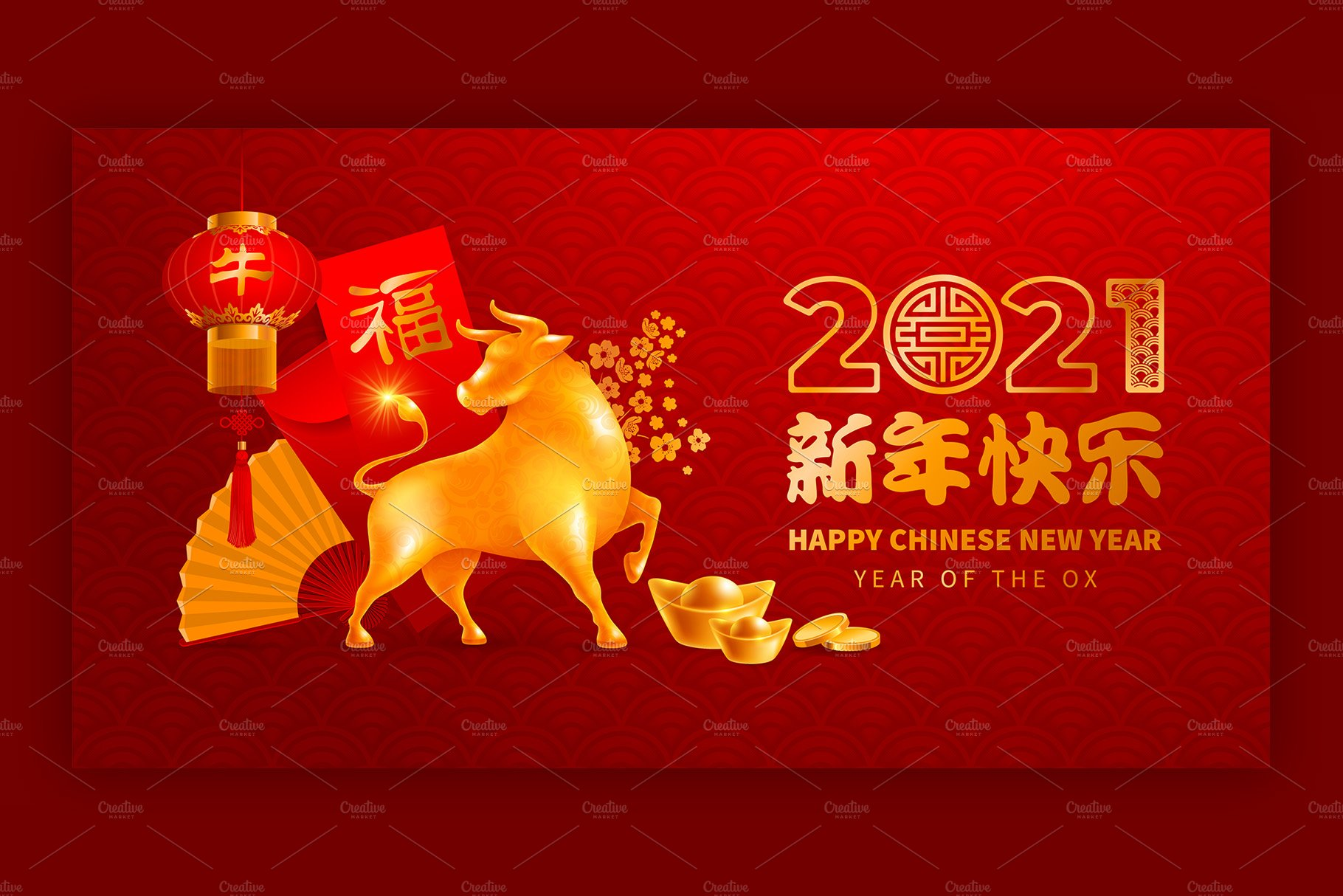 Chinese New Year 2021 | Pre-Designed Photoshop Graphics ...