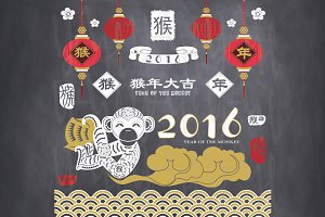 Chalkboard Year Of The Monkey 2016
