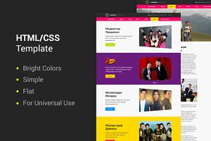 HTML/CSS Template