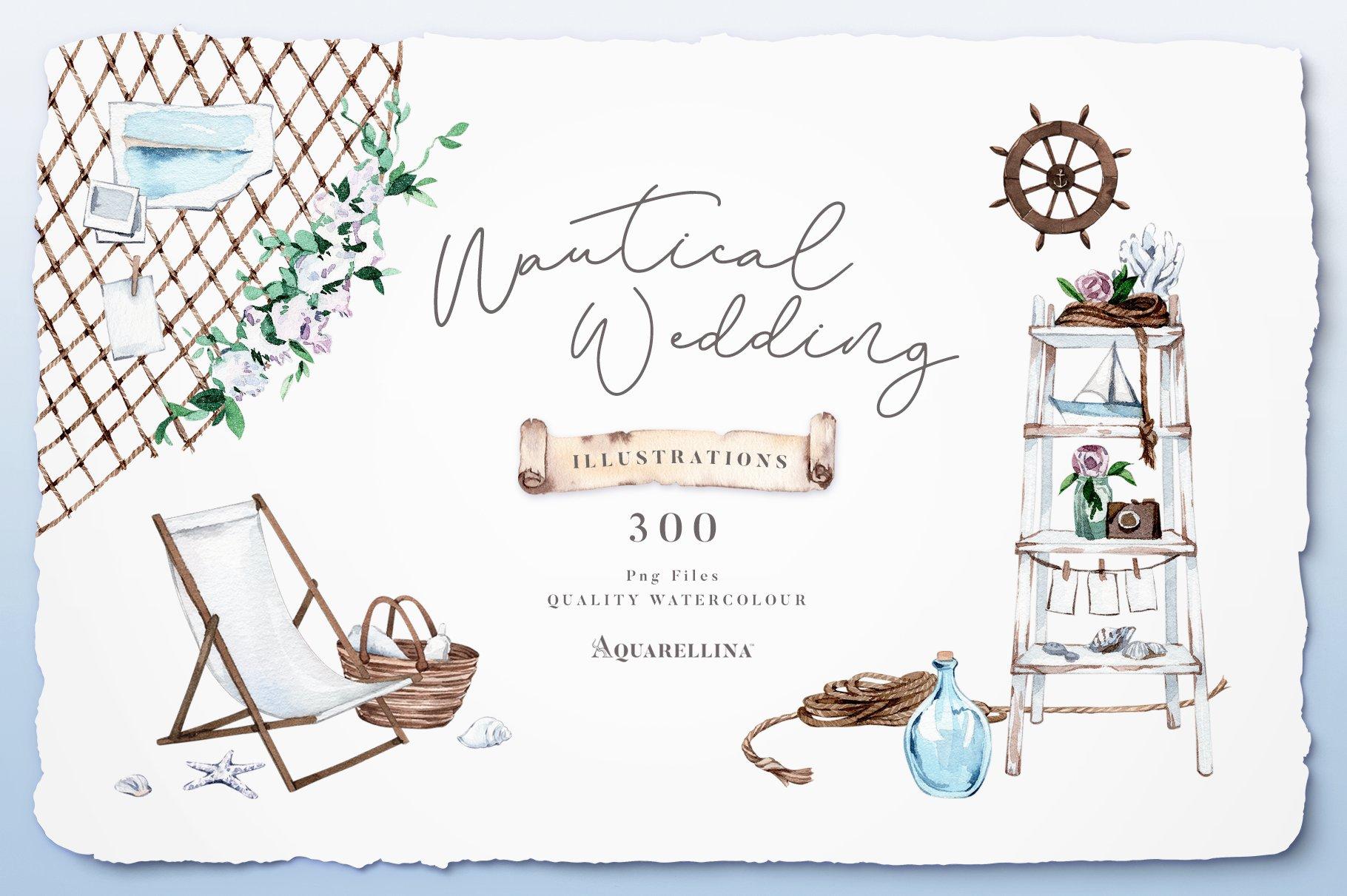 nautical beach wedding illustrations by aquarellina cover 2