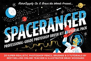 SpaceRanger | Brush & Tutorial Kit