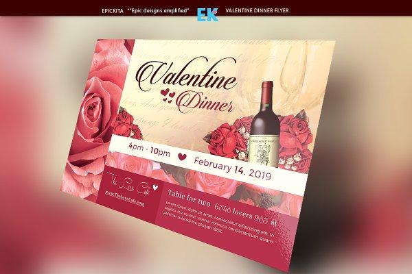 Valentine Dinner Flyer Template
