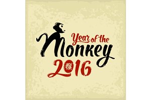 Monkey New Year 2016 hand-lettering