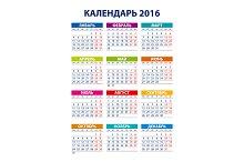 Calendar 2016. Week Starts Monday.