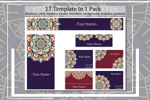 17 cards, banners, seamless patterns
