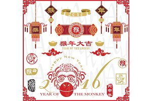 Year Of The Monkey Collection