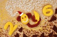 New Year 2016. Christmas.Monkey banana, decoration