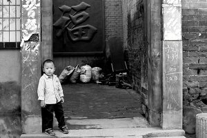 Little boy in Pingyao, China