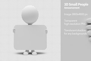 3D Small People - Announcement