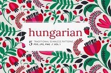 Hungarian Seamless Pattern Set Vol.1 by  in Graphics