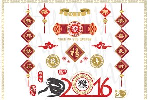 Happy Chinese New Year Monkey Year