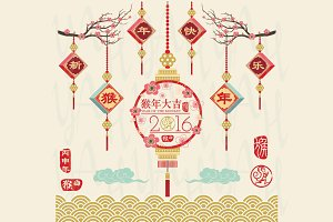 Chinese New Year Ornament Collection