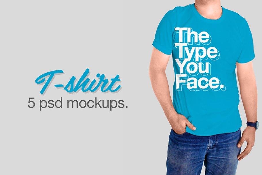 05 t shirt mockups