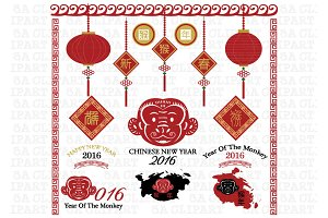 2016 New Year Of The Monkey