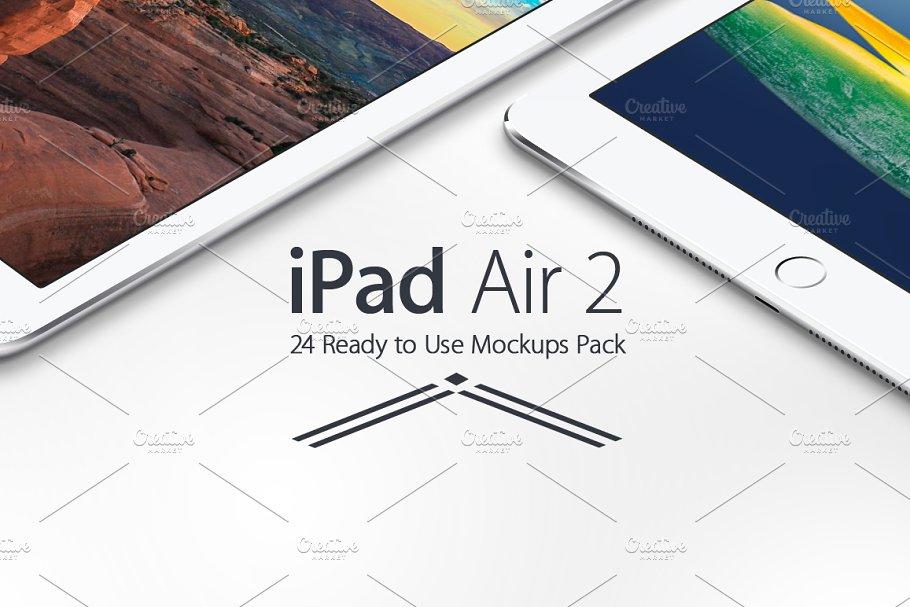 iPad Air 2 Mockups Pack