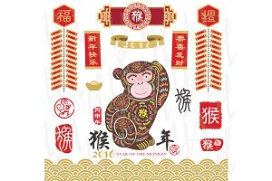 Year of The Monkey Collections