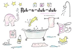 Watercolor Clip Art - Bath Time