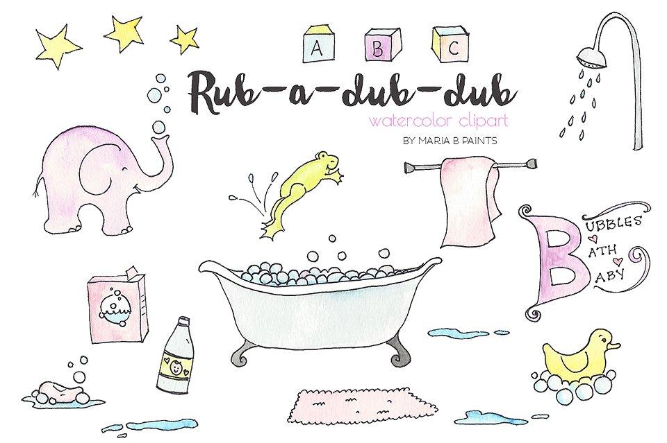 Watercolor Clip Art Bath Time Illustrations Creative