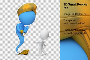 3D Small People - Jinn