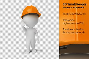 3D Small People - Stop Pose
