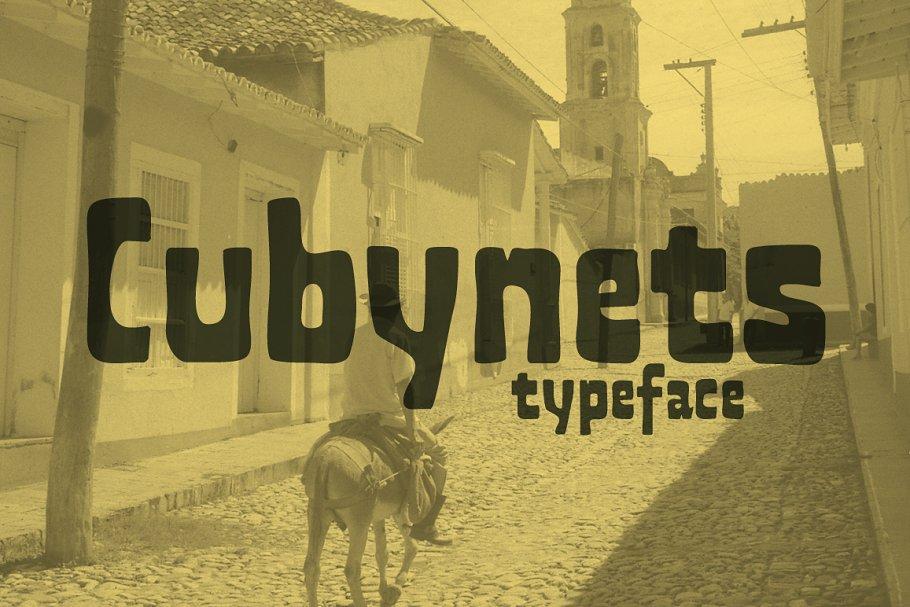 Cubynets 4F