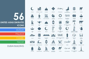 56 United Arab Emirates icons