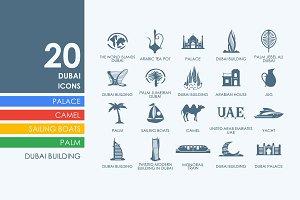 20 Dubai icons