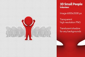 3D Small People - Volunteer