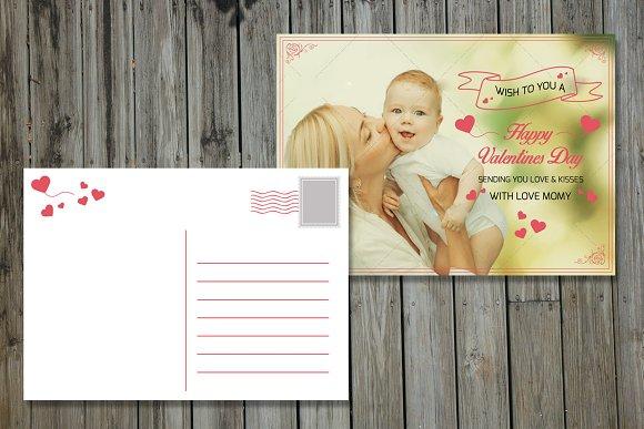 Valentine's Day Postcard-V171