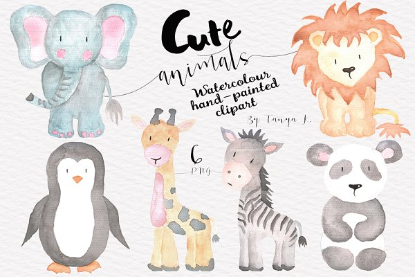 Cute Watercolor Animals Clipart