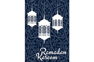 Ramadan Kareem greeting card with or