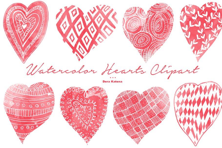 Watercolor heart. Hearts clipart
